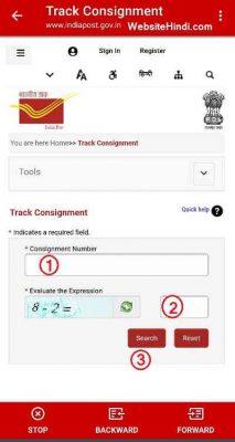 Postinfo App in hindi