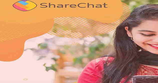 sharechat app website hindi