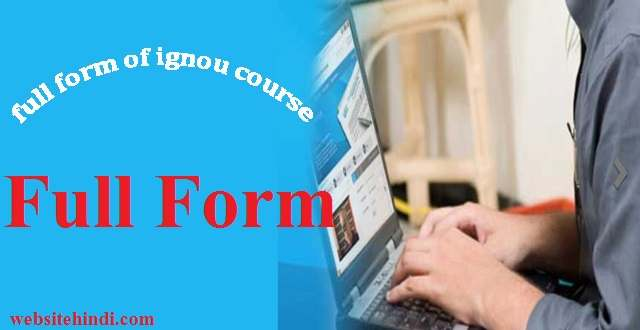 full form ignou course programme