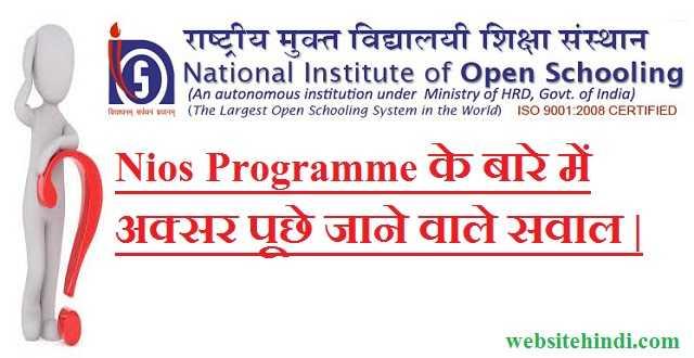 Nios Programme के बारे में अक्सर पूछे जाने वाले सवाल |