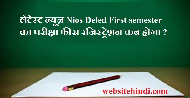 nios deled first semester