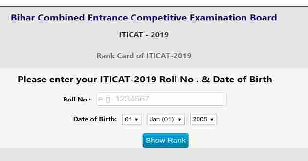 Bihar Combined Entrance Competitive Examination Board