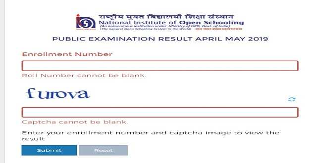 nios 10th 12th result