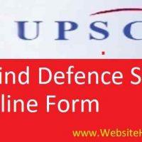 UPSC Indian Statistical Service Examination, 2020 [hindi]