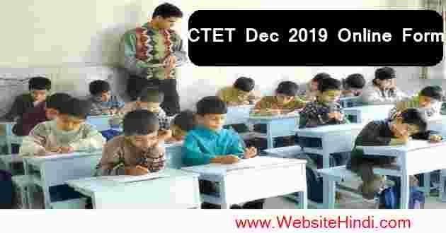 केंद्रीय माध्यमिक शिक्षा बोर्ड