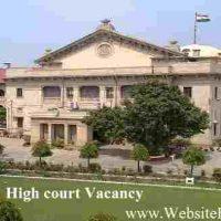 Allahabad High Court के अंतर्गत समीक्षा अधिकारी और कंप्यूटर सहायक पदों पर भर्ती