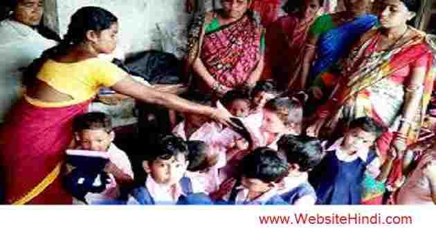 एकीकृत बाल विकास सेवा