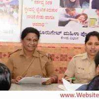 कर्नाटक राज्य पुलिस (KSP) के अंतर्गत विभिन्न पदों पर भर्ती 2020