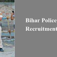 बिहार पुलिस में होम गार्ड के लिए आवेदन करने का बम्पर भर्ती 2020