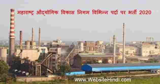 Maharashtra Industrial Development Corporation