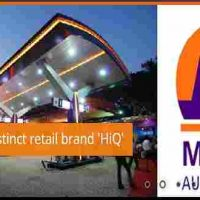 Mangalore Refinery And Petrochemicals Limited के अंतर्गत जूनियर अधिकारी और विभिन्न पद हेतु आवेदन [भर्ती]