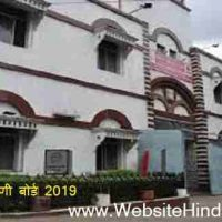 Ordnance Factory Board के अंतर्गत engagement of 56th batch Apprentice भर्ती