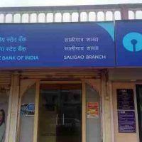 State Bank Of India (SBI) के अंतर्गत Specialist Cadre Officer हेतु भर्तियाँ 2019