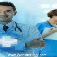 राज्य स्वास्थ्य सोसायटी (State Health Society (SHSB) के अंतर्गत विभिन्न पद हेतु भर्ती 2020