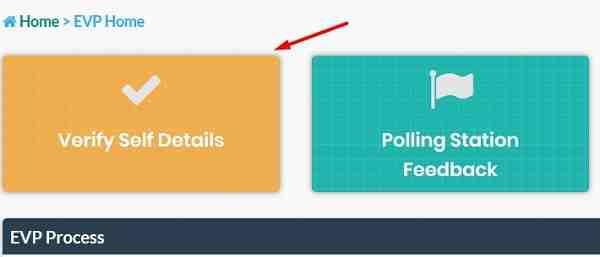 aadhaar card se voter card link kaise kare