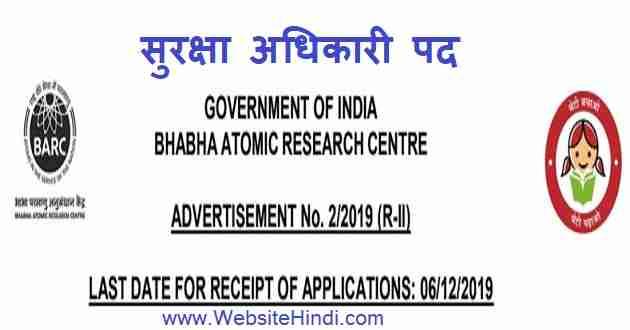 Bhabha Atomic Research Center