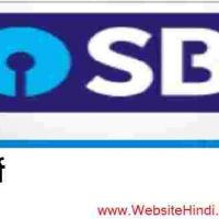 Institute of Banking Personnel Selection के अंतर्गत Specialist Officers भर्ती