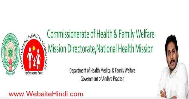 Mid Level Health Provider