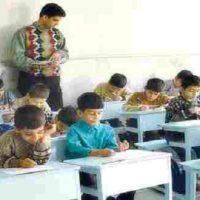 Punjab State Teacher Eligibility Test पद हेतु SCERT के अंतर्गत आवेदन करने का मौका !