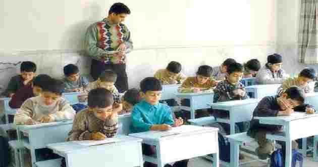 Punjab State Teacher Eligibility Test 2020