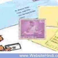 Tamil Nadu Postal Circle के अंतर्गत Postal Assistant Postman विभिन्न पद हेतु भर्ती 2020