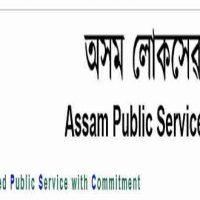 असम लोक सेवा आयोग (APSC) के तहत विभिन्न पदों पर भर्ती 2021