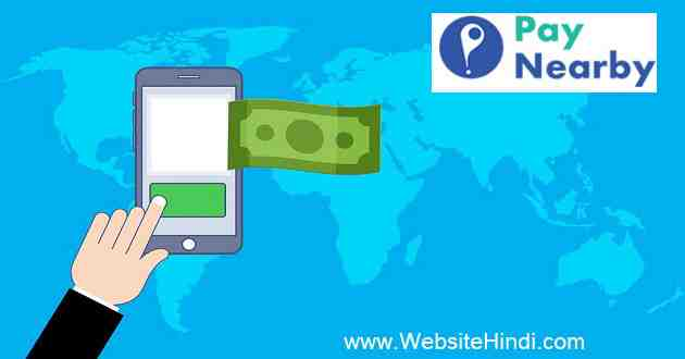 paynearby money transfer