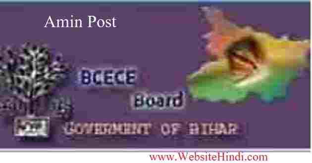 BCECEB Board