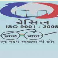Broadcast Engineering Consultants India Limited के अंतर्गत विभिन्न पद हेतु भर्ती