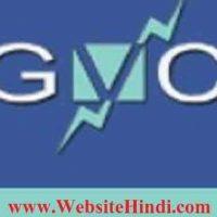 Dakshin Gujarat Vij Company Limited के अंतर्गत Vidyut Sahayak पद हेतु भर्ती 2020