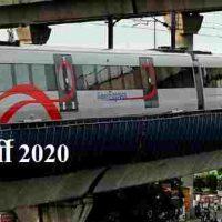 दिल्ली मेट्रो रेल कॉर्पोरेशन (DMRC) के अंतर्गत विभिन्न पद हेतु रिजल्ट प्रकाशित 2020