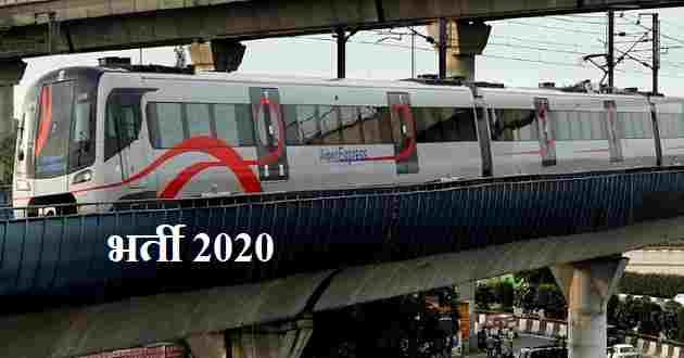 Delhi Metro Rail Corporation