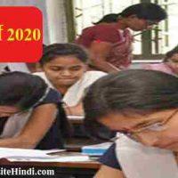 बिहार टीचर एलिगिबिलिटी पोस्ट (STET) पद 37335 पर BSEB के अंतर्गत बम्पर भर्ती