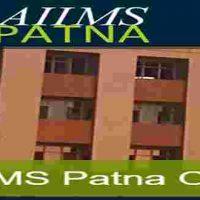 All India Institute of Medical Sciences के अंतर्गत Nursing Officer पद हेतु भर्ती 2020