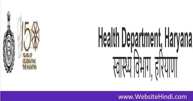 Directorate General of Health Services 2020