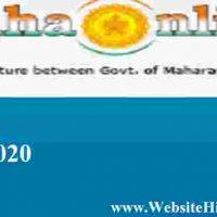 भारी जल बोर्ड (Heavy Water Board) के अंतर्गत various Heavy Water Plants & other Units हेतु भर्ती 2020
