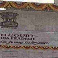 आंध्र प्रदेश का उच्च न्यायालय के तहत Civil Judge पद हेतु भर्ती 2020