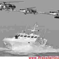 भारतीय तटरक्षक बल (Indian Coast Guard) के अंतर्गत Assistant Commandant 2020 Batch हेतु भर्ती