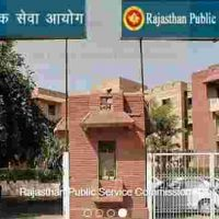 राजस्थान लोक सेवा आयोग (RPSC) के अंतर्गत Asst Professor पदों पर 269 भर्ती 2020