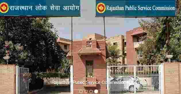 Rajasthan Public Service Commission RPSC