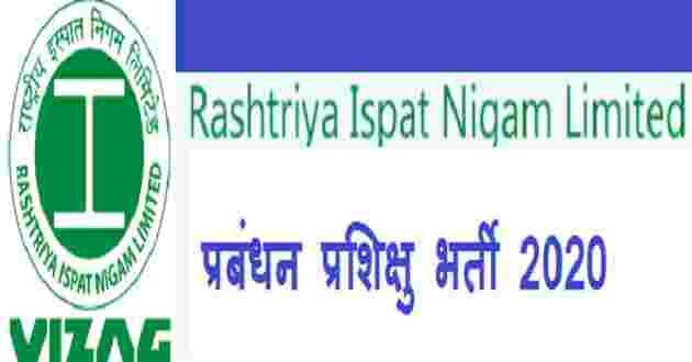 Rashtriya Ispat Nigam Limited