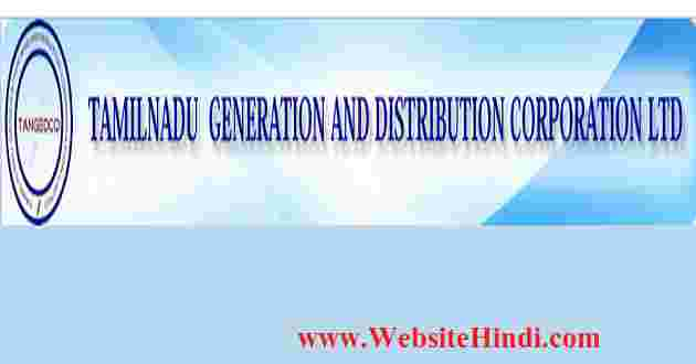 Tamil Nadu Generation and Distribution Corporation Limited