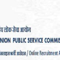 UPSC Indian Economic Service (IES) Exam 2020