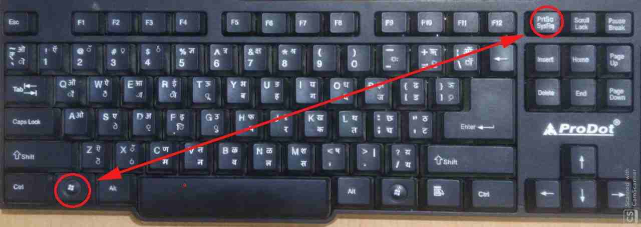 laptop pe bina software ke screen shot lene ka trika