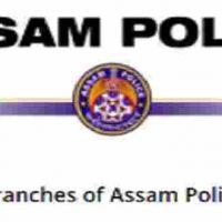 असम पुलिस ने निकली विभिन्न पदों पर भर्ती 2020