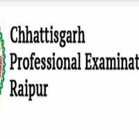 छत्तीसगढ़ व्यावसायिक परीक्षा मंडल (CGPEB) के अंतर्गत विभिन्न पद हेतु भर्ती