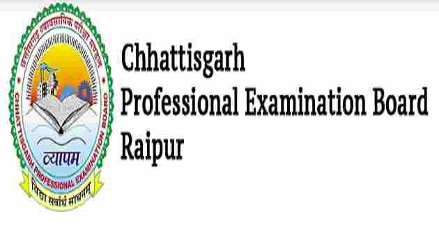 Chattisgath Professional Examination Board