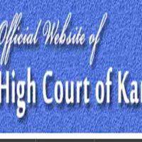 कर्नाटक उच्च न्यायालय के अंतर्गत Assistant Court Secretary हेतु भर्ती 2020