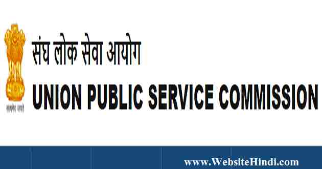 Indian Forest Service Exam 2020