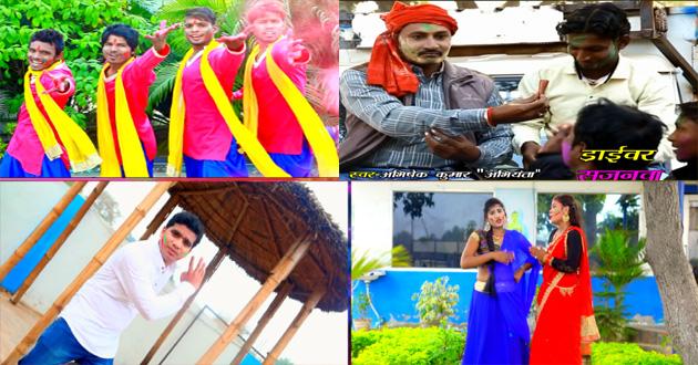New Bhojpuri Song 2020 By Abhishek Kumar Lyrics Sings In Hindi